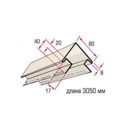 Планка угол наружный бежевый 3,05 м