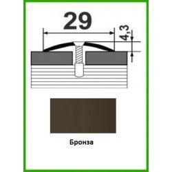 Алюминиевый порожек -004 бронза 0,9м