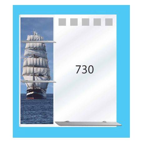 Зеркало №730 (корабль) с подсветкой