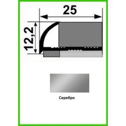 Алюминиевый порожек для керамической плитки - НАП 10 - 2,7м Серебро