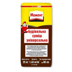 """Клей для пенопласта """"МОМЕНТ"""" КПП25,  25 кг"""