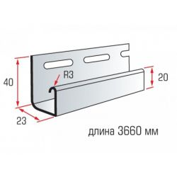 Планка J-trim земляничный 3,66 м