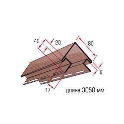 Угол наружный красно коричневый 3,05 м