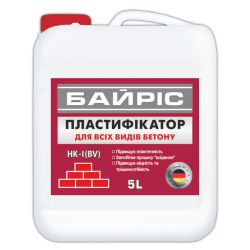 Пластификатор для бетона и раствора, 1л