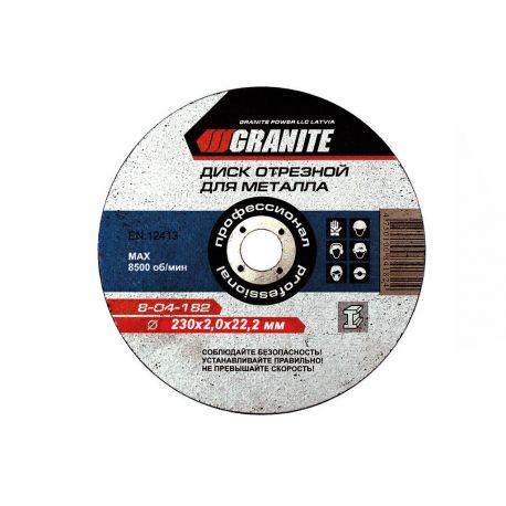 Диск отрезной по металу GRANITE, 125*1,0*22,2мм