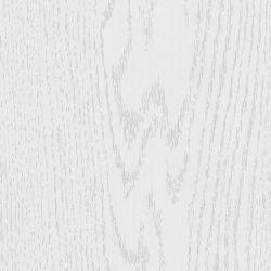 Стеновая панель ясень аляска 2600х153х7мм