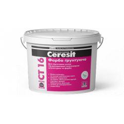 Грунтующяя краска СТ 16 5 литров