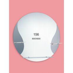 Зеркало №156