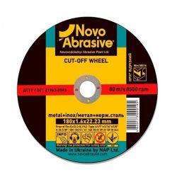 Круг отрезной по металлу NOVOABRASIVE 125*1.6*22