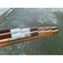 Карниз алюминиевый 1,5 м белый
