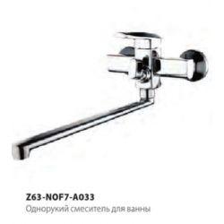 Смесители для ванны  ZEGOR Z63  NOF7 A033