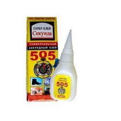 Супер клей 505 20 гр