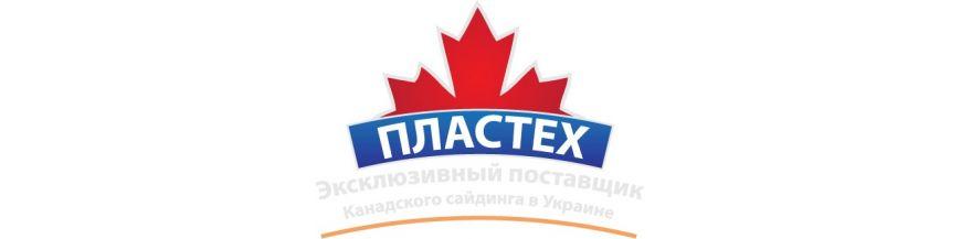 Канадский сайдинг