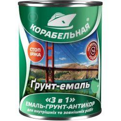 Грунт-емаль 3 в 1 Карабельная красный  0,9 кг