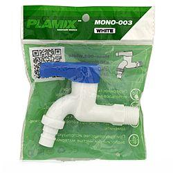 Кран для одной воды PLAMIX MONO-003 White без подводки
