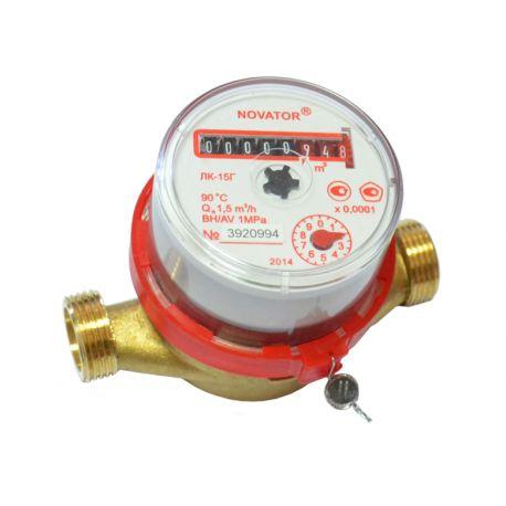 Счётчик для горячей воды 1/2 GIDROTEC