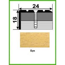 Алюминиевый порожек лестничный - УЛ121 2,7м бук