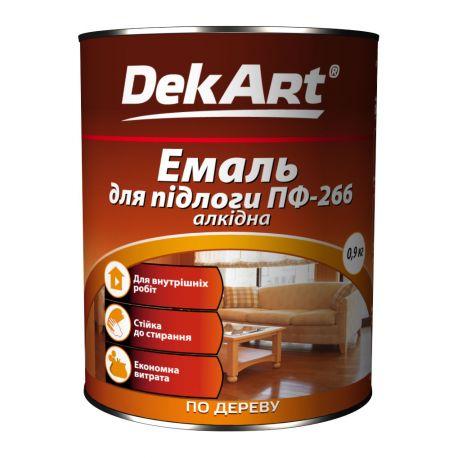 "Эмаль алкиднаяПФ-266 жовто-коричн ТМ""DekArt"" - 0,9кг"