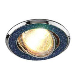 Точечный Светильник 611А BL MR16