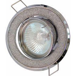 Точечный Светильник 611А SL MR16