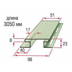 Планка соединительная салатовый 3,05 м