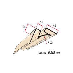 Планка угол внутренний песочный 3,05 м