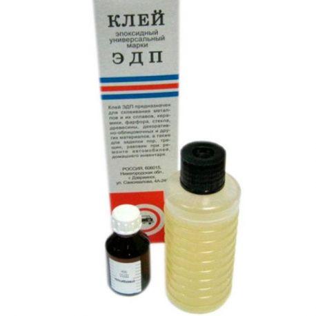 Эпоксидный клей Епокси, 70 гр