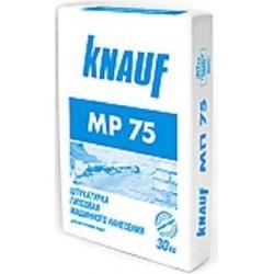 Штукатурка МП-75 30кг KNAUF