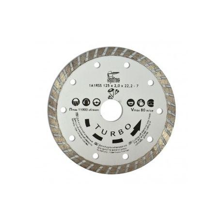"""Алмазний диск по бетону, каменю, """"TURBO"""", 125 мм"""