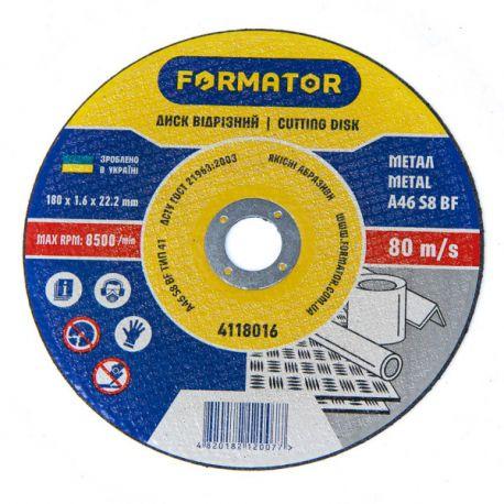 Круг отрезной по металлу Formator 125*1