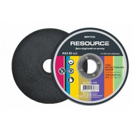 Диск відрізний по металу, 150х1,6х22, Spitce Resource