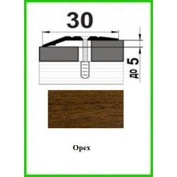 Алюминиевый порожек разноуровневый - 007 0,9м Орех