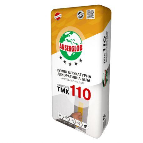 Ансерглоб ТМК-110 короед 2,5 зерно белая 25 кг