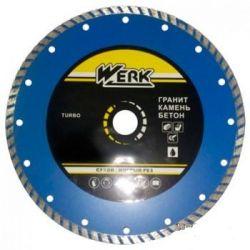 Диск алмазный   WERK Turbo  230x7x22