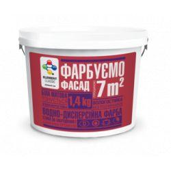 Element ekonom фасадная фарба (1,4кг)