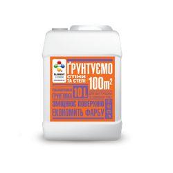 Element econom грунт(5л)