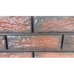 """Гипсовая плитка """"ПАРИЖ"""" со швом (21,5*7 см, толщина 20 мм,48 шт,  0,73 м2)"""