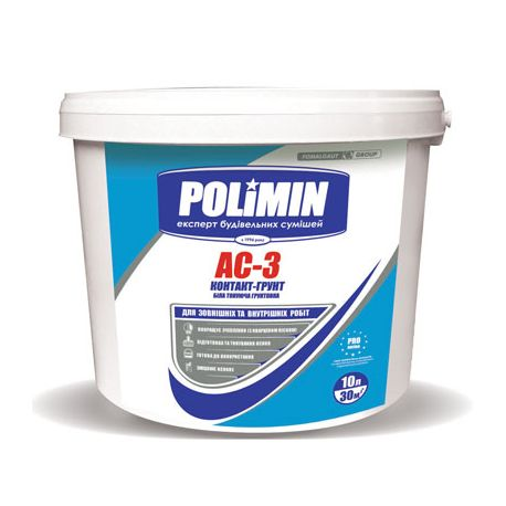 Грунт-контакт Полимин АС/3 2,5кг