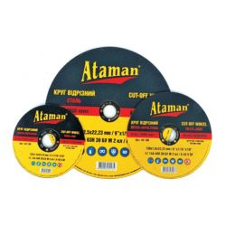 Круг отрезной для метала Атаман 125мм, 1